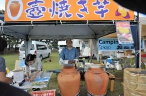 2014annexキャンプ大会-町田